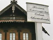 Alexandrowka, Russian Colony in Potsdam