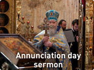 Annunciation Day