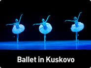 Ballet in Kuskovo