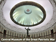 Central Museum of the Great Patriotic War
