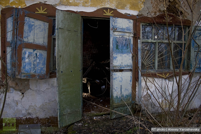 Undiscovered Chernobyl: Radiation levels here are not that strong – below ten times the human norm