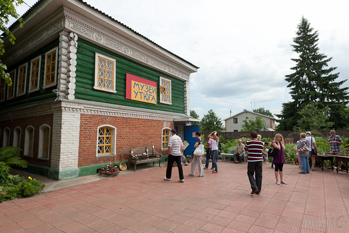 Russia's unique Iron Museum: The Iron Museum in the Russian town of Pereslavl-Zalessky, Yaroslavl Region, is situated in an authentic merchant's house.