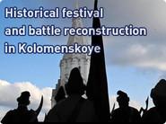 Historical festival and battle reconstruction in Kolomenskoye