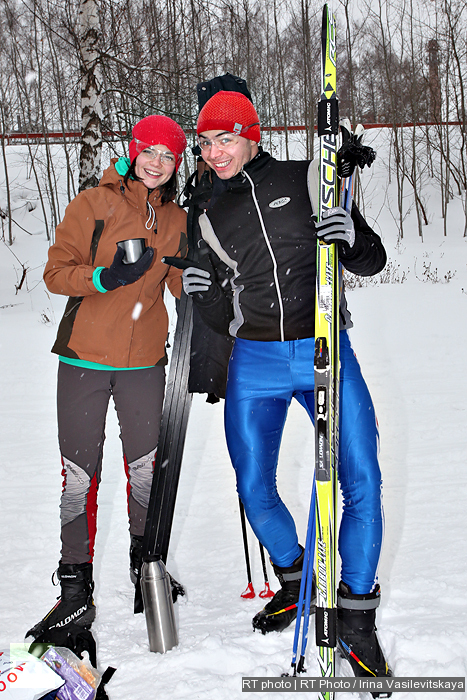 The ski run