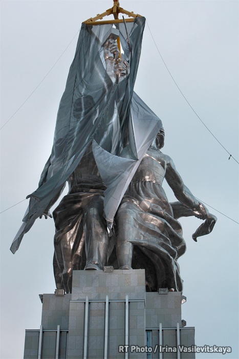 Socialist monument after 6 years of reconstruction