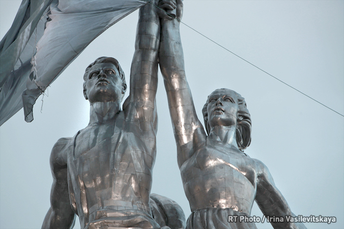 The unique monument symbolising the power of the Soviet state