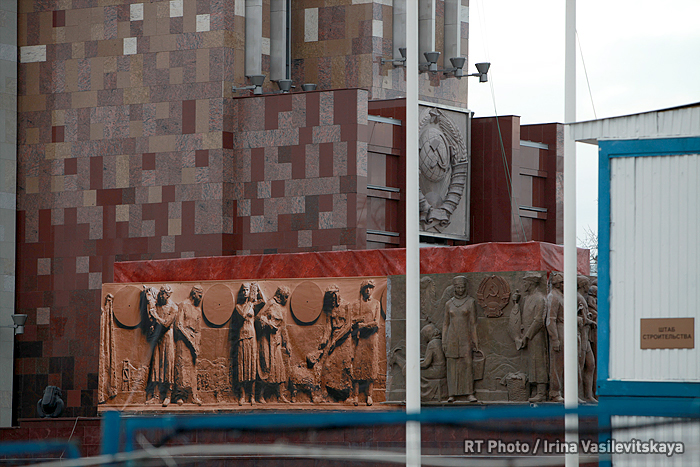 Symbols of the Soviet state - sickle and hammer