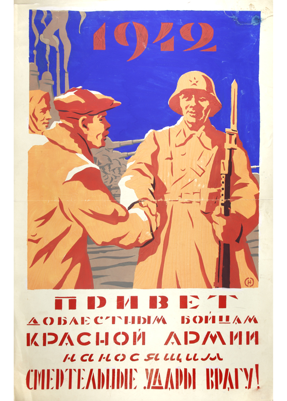 Soviet posters and front-line photos: