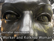 """Soviet Monument """"Worker and Kolkhoz Woman"""" under reconstruction"""