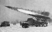 Пуск ракеты с установки Катюша