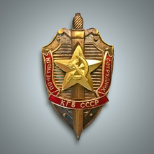 Image from www.militarygift.ru