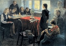 С.Григорьев. Прием в комсомол. 1949