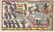 The Mice are burying the Cat. An 18th-century Russian lubok print