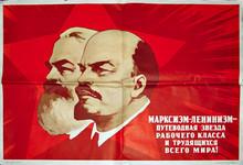 Photo from http://www.stihi.ru