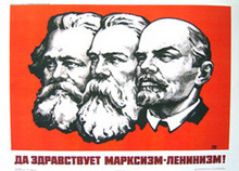 Photo from http://gorod.tomsk.ru