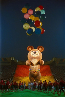 Церемония закрытия Олимпиады 1980г (Photo from http://www.3rim.ru/)