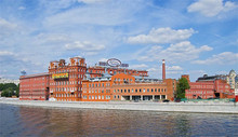 Krasny Oktyabr factory