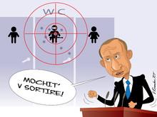 Vladimir Kremlev for RT