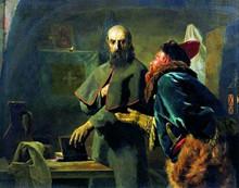 Николай Неврев «Кончина митрополита Филиппа»