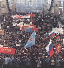 Демонстрации 1989 года.