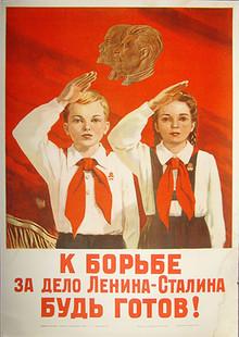 Photo from http://www.redavantgarde.com