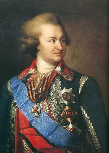 Portrait of russian fieldmarshal Prince Potemkin