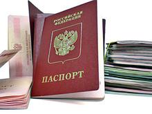 Photo from http://pgu.rkursk.ru