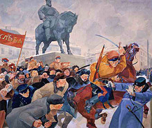 Октябрьская революция 1917г