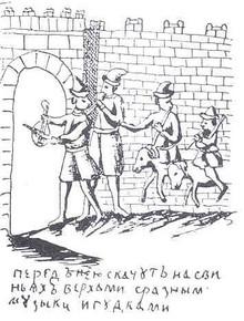 Гравюра 18го века, изображающая скоморохов