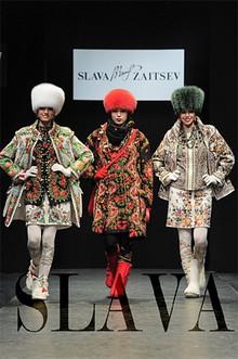 Коллекция Славы Зайцева