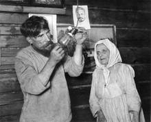 Фото 1925 года