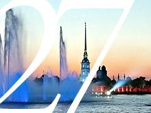 View over modern-day Zayachy island, St. Petersburg