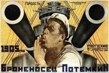 Image from www.obozrevatel.com