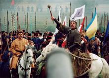 Кадр из украинского фильма о Богдане Хмельницком