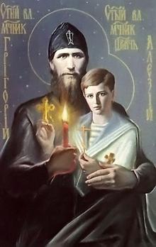 Image from www.ic-xc-nika.ru