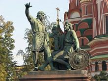 Image from www.openspace.ru