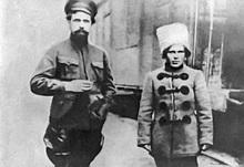 Image from www.kdkv.narod.ru