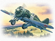 Image from www.hobby-continent.ru