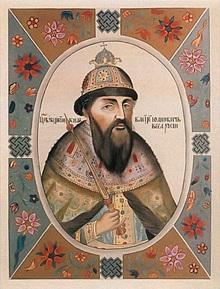 Image from www.ru.wikipedia.org