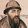 Vasily Shuysky