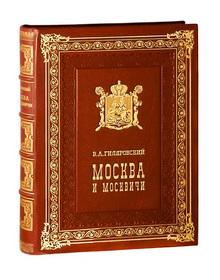 Image from www.book4you.ru
