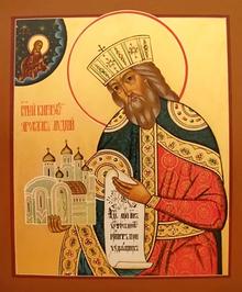 Yaroslav the Wise (image from www.hrono.info)