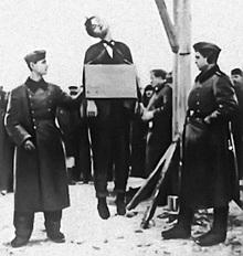 Image from www.usinfo.ru