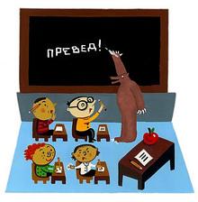 Image from www.privet.ru
