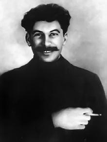 Image from www.censor.net.ua
