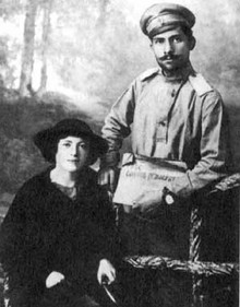 Каганович с супругой.