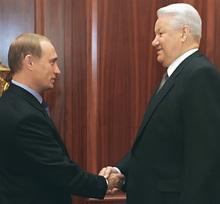 AFP Photo / Elmira Kozhayeva