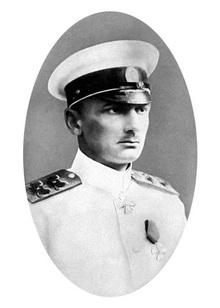 Image from www.kamsha.ru