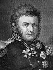 Portrait of General Alexei Yermolov (1772-1861).