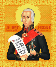 Image from www.historic.ru